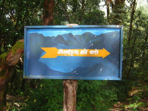 Nepalischer Wegweiser