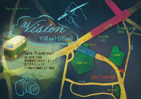 Designed by Kumi Shimizu