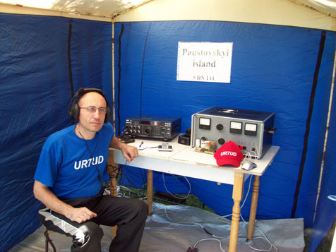 UR7UD/p - радиоэкспедиция на о.Паустовского. 11-13.06.2010 (new one).