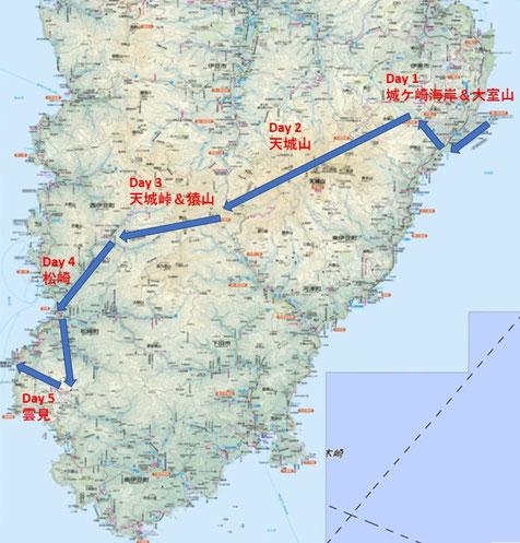 伊豆と高原地図「伊豆・天城山」(昭文社)