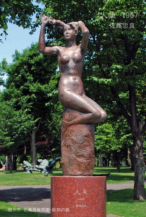 北海道療育園彫刻の森・風のギャラリー-2