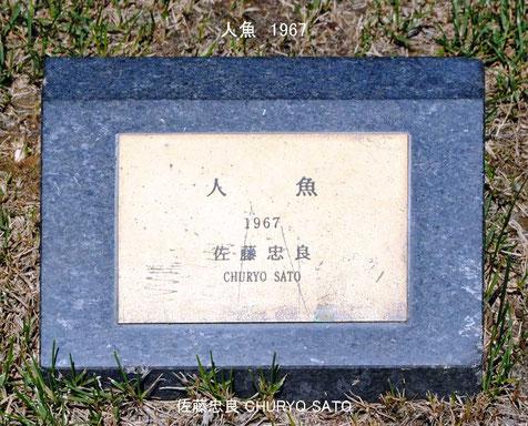 北海道療育園彫刻の森・風のギャラリー-3