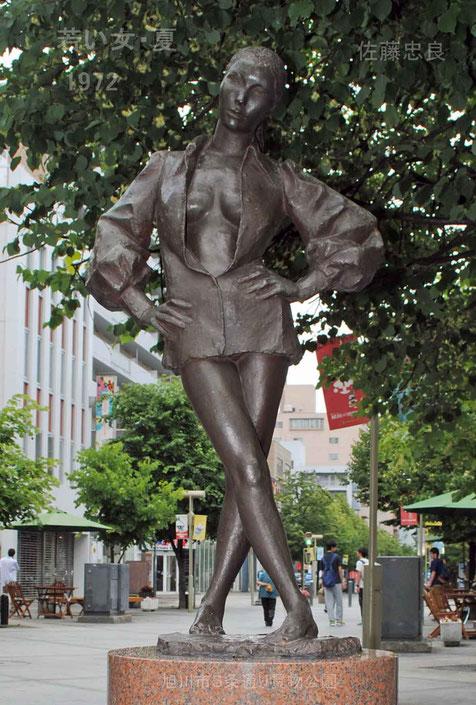 佐藤忠良「若い女・夏」旭川市5条通り買物公園-4