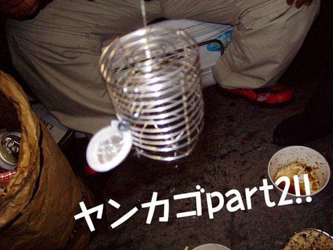 今回は「茶こし」で作ってます。グレードアップ!!