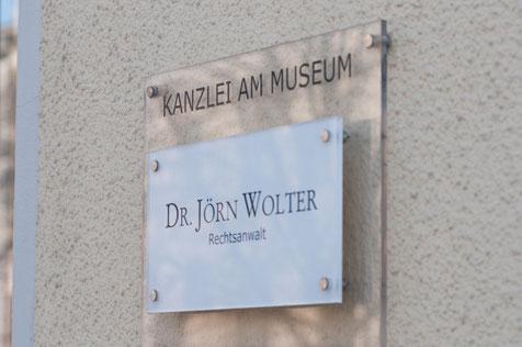 Ottmersche Stadtvilla am Herzog Anton Ulrich Museum in BS
