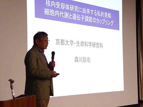 森川耿右先生ご講演 新潟大学