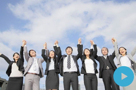 変化に適応しチャンスとして成果をあげるチーム・組織を開発する