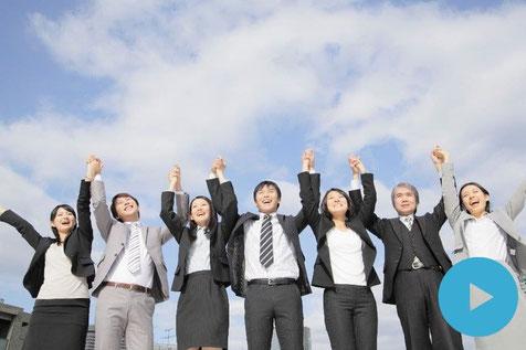 レジリエントなメンバーが集まり、レジリエントな組織が生まれる。