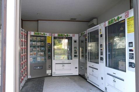 Shonan-Keksautomaten