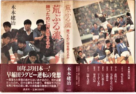 日本選手権を大学勢が優勝する最後の大会になったと思います。