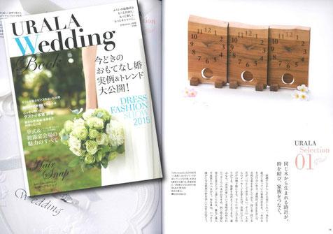 urala wedding 花ひろ ララシャンスベルアミー 福井 結婚式 花
