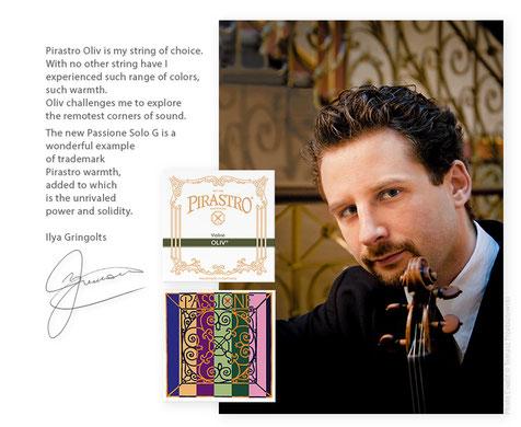 Жильные струны для скрипки PASSIONE SOLO и ОЛИВ
