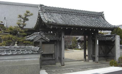 水井山法行寺