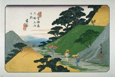 Tsumago ukiyo-e Hiroshige