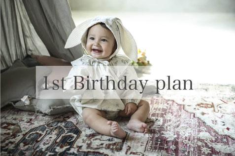 【1st Birthday plan】