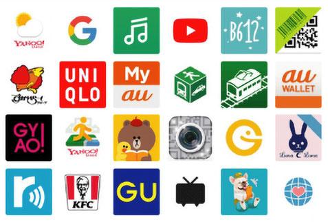 生活に役立つ情報や趣味が充実するアプリです