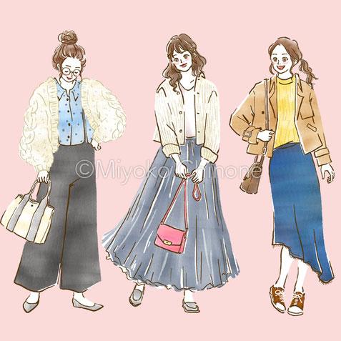 ファッションコーデのイラスト