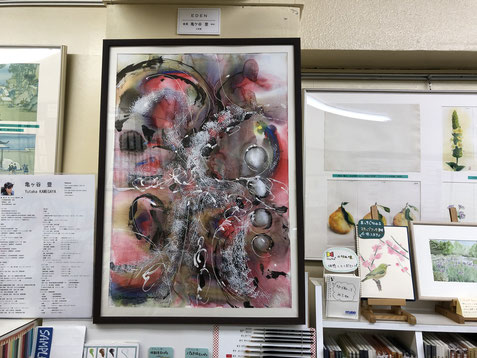 2019年10月より、MUSE 神田店に飾って頂いております。