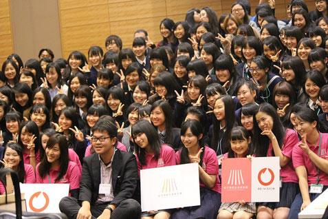女子高校生未来会議(2013年)の際の記念撮影