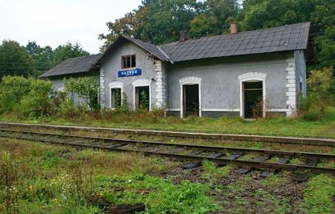 Станція НАДИБИ