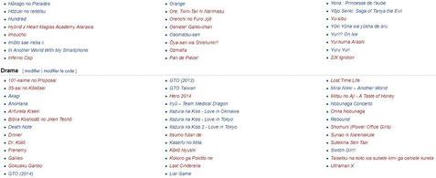 Liste des Animes Crunchyroll 3ème partie et Dramas (source: Wikipédia)