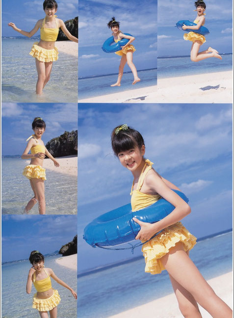 2005.2.25発行「ひめまつり」より 中村有沙