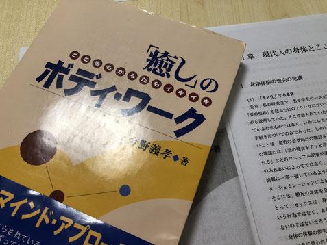 アマゾンではプレミア価格になっているこの本、貴重です!