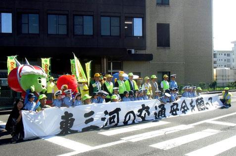 2014.9.22東三河交通安全イベント