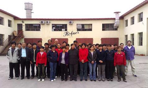 Фабрика Хофнер в Пекине Китай