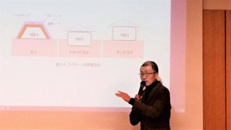 山形大学工学部 樋口建志准教授