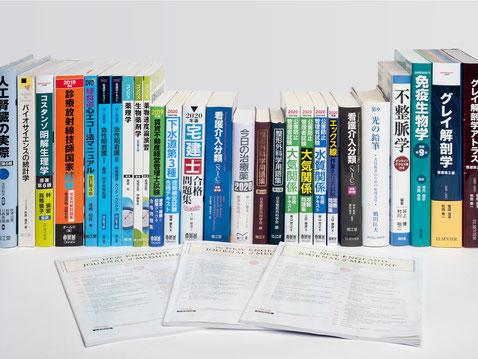 書籍印刷,学術書,医学書,専門書,絵本,カタログ,クオリティーとコストを最適化する印刷ノウハウ,小宮山印刷工業株式会社