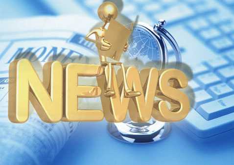 Новости на рынке программ