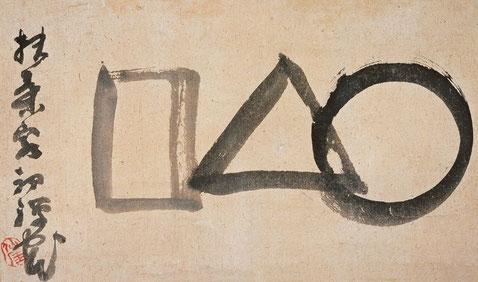 Tuschezeichnung vom japanischen Maler Sengai, Quadrat, Dreieck und Kreis, Titel: Universum