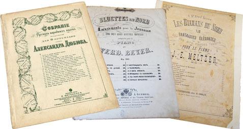 «Соловей» Алябьева» в трёх транскрипциях: Блестящее каприччио Александра Дюбюка, Блестящая фантазия Мельцера, Фантазия Бейера, ноты для фортепиано