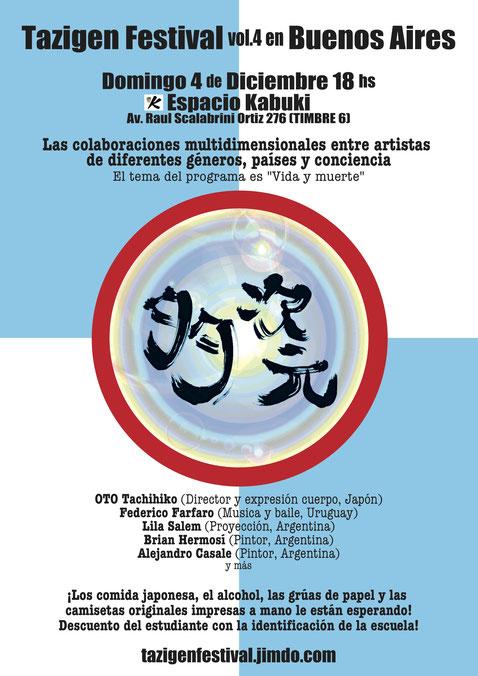 Tazigen Festival vol.4 en Buenos Aires