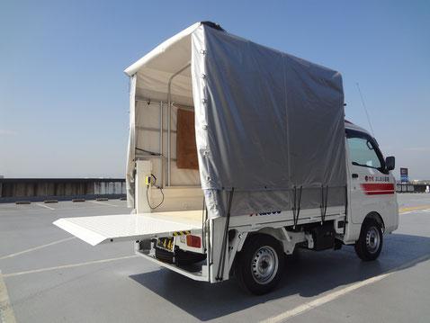 重量物も積載可能な赤帽特装車(新明和工業㈱製すいちょくゲート付き)
