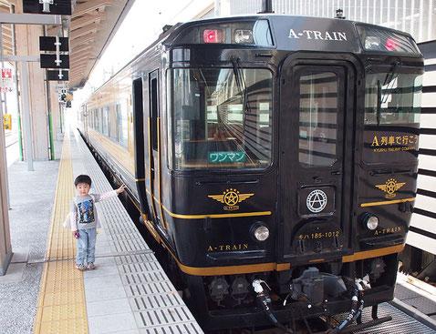 A列車で行こう よろづ屋