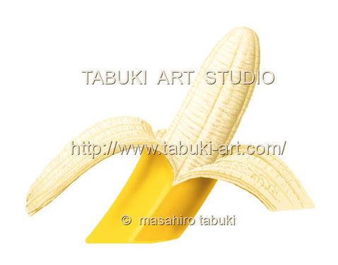 シズルイラスト banana