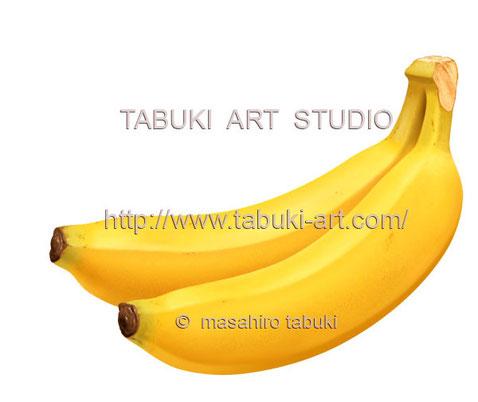 バナナ RD1254