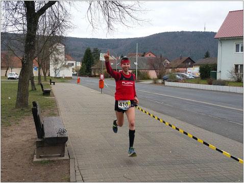 Zieleinlauf als verdienter Sieger beim Würzburger Gedächtnislauf 2016. Bildquelle: Julia Derbfuß