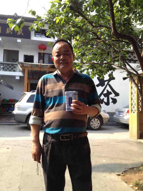 かっこいいおじちゃま。彼が作った西湖龍井は最高!@玖玖圆