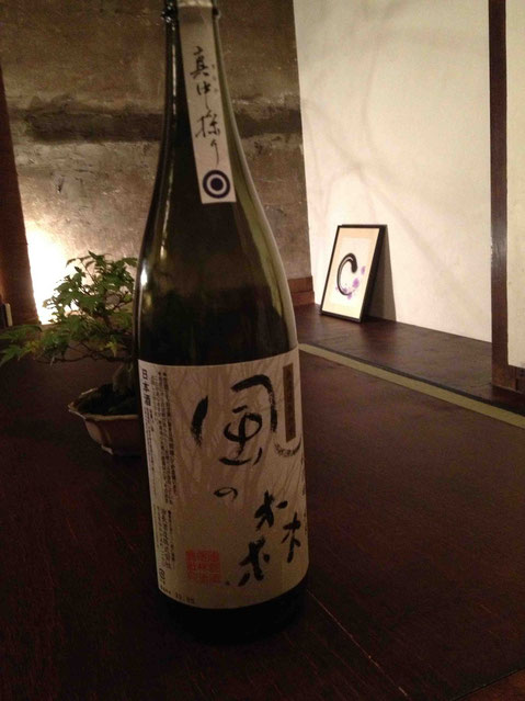 風の森(奈良)純米生24BYをロックであわせます