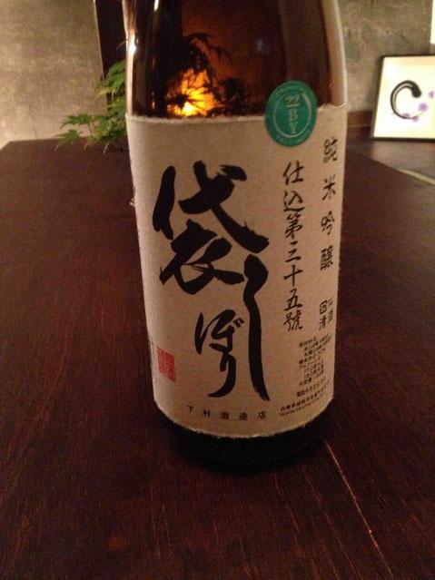 奥播磨 純米吟醸生22BY 35度で。玄米甘酒のソースとの相性が抜群