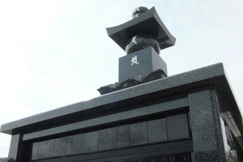 旭川市の合祀墓