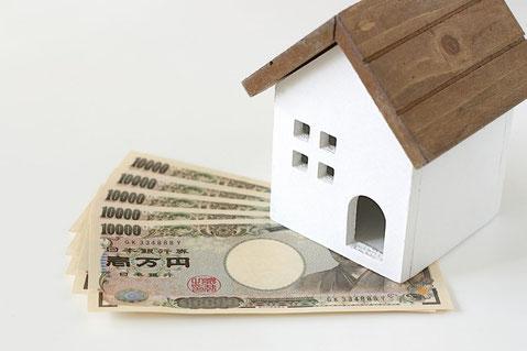 中古住宅取引でのリフォーム費用の考え方
