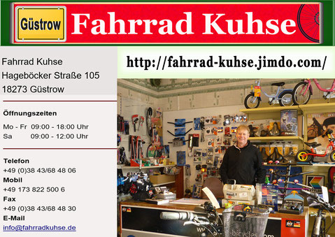 Flyer Fahrrad Kuhse