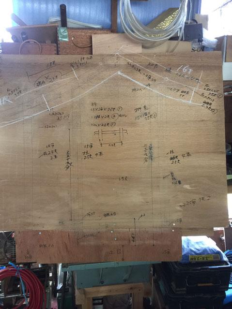 建築の構造計算