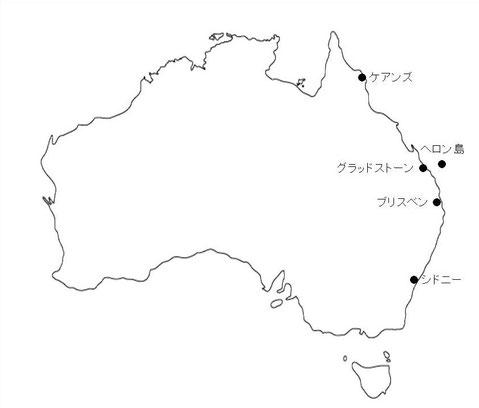 オーストラリア概念図