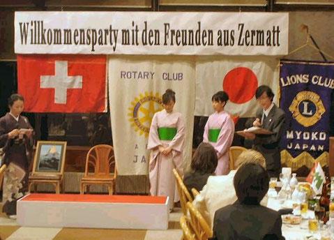 9.21.2006 スイス・Zermatt代表団を迎えた折の通訳