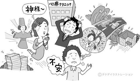 311と日本人のメンタル 記事イラスト